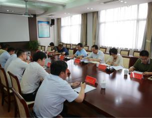 市住建局集中约谈部分房地产开发企业