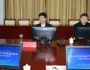 市房地产开发信息网正式上线   范宇新副市长出席启用仪式