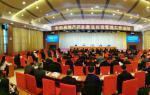 全市房地产开发建设经营管理工作会议召开 因城施策、惠民利企 护航房地产市场健康运行